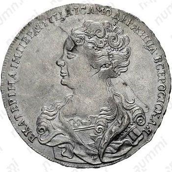 1 рубль 1725, Екатерина I, московский тип, портрет влево, нижние перья хвоста орла в стороны - Аверс