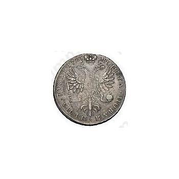 1 рубль 1725, Екатерина I, петербургский тип, портрет влево, без обозначения монетного двора, крестики разделяют надпись реверса - Реверс