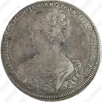 1 рубль 1725, СПБ, Екатерина, петербургский тип, портрет влево, СПБ под орлом, хвост орла веером, под хвостом одна звезда