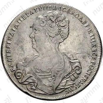 """Серебряная монета 1 рубль 1725, СПБ, Екатерина I, петербургский тип, портрет влево, СПБ в конце круговой надписи аверса, """"САМОДЕРЖIЦА"""""""