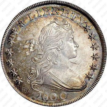 1 доллар 1800, драпированный бюст