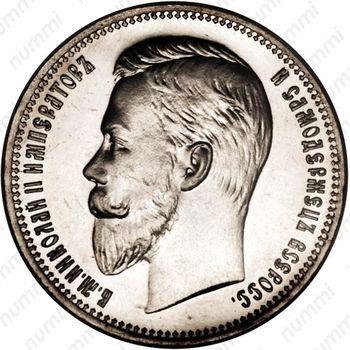 Стоимость царских серебряных монет