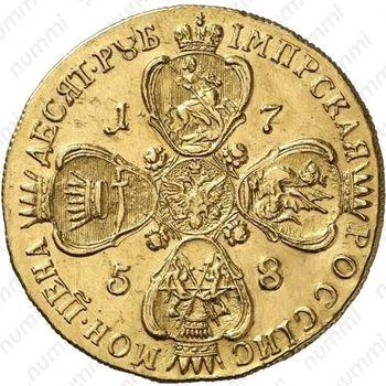 10 рублей 1758, СПБ-BS - Реверс