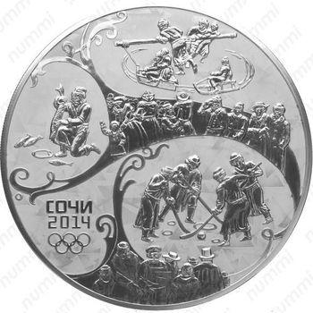 100 рублей 2014, Котел