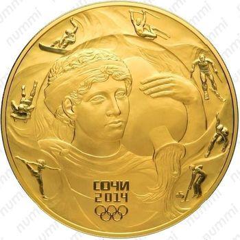10000 рублей 2014, Мацеста