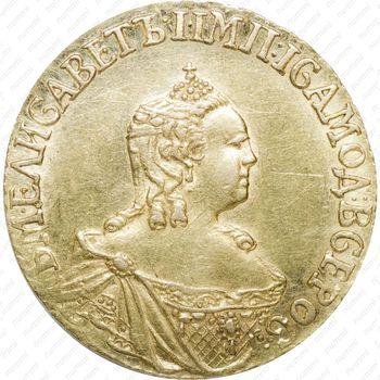 1 рубль 1756 - Аверс