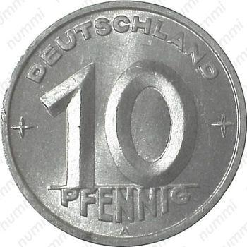 10 пфеннигов 1949, А