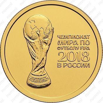 Стоимость золотых монет России