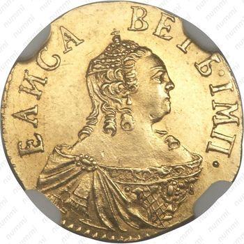 полтина 1756