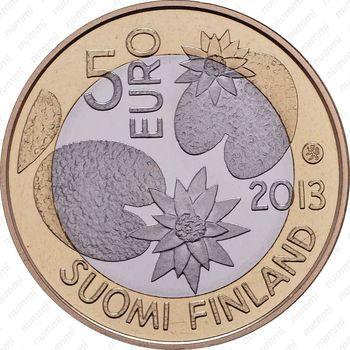 5 евро 2013, лето - Аверс