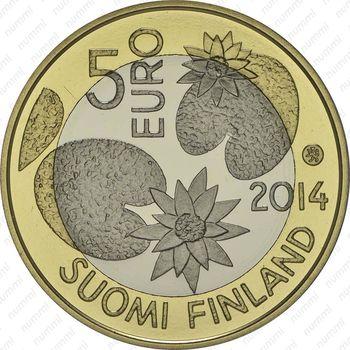 5 евро 2014, дикая природа - Аверс