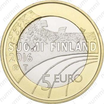 5 евро 2016, легкая атлетика - Аверс