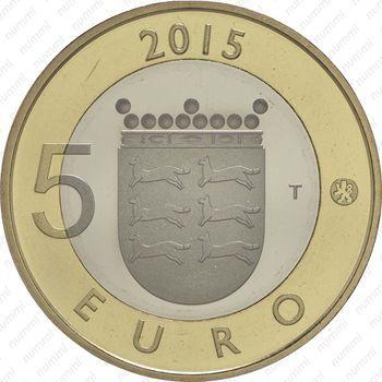 Медно-никелевая монета 5 евро 2015, горностай (аверс)