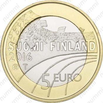 Медно-никелевая монета 5 евро 2016, легкая атлетика (аверс)
