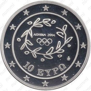 Серебряные монеты евро