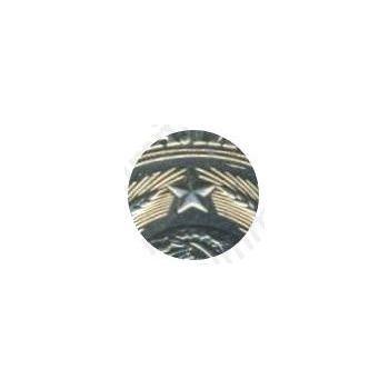 Медно-никелевая монета 1 рубль 1980, большая звезда (детали)