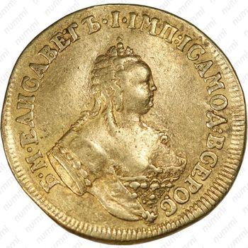 2 червонца 1749, на реверсе Св. Андрей Первозванный - Аверс