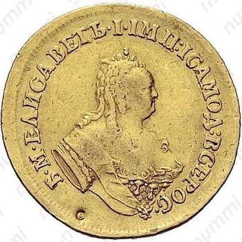 2 червонца 1751, на реверсе Св. Андрей Первозванный - Аверс