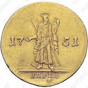 2 червонца 1751, на реверсе Св. Андрей Первозванный - Реверс