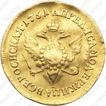 2 червонца 1751, орёл на реверсе - Реверс