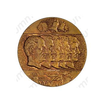 Настольная медаль «150 лет со дня восстания декабристов»