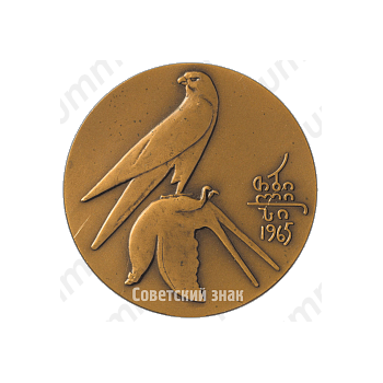Настольная медаль «I Международный конкурс вин»