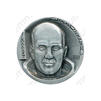 Настольная медаль «Союз-Аполлон. Томас Пэттен Стаффорд»