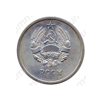 Серебряная школьная медаль Молдавской ССР