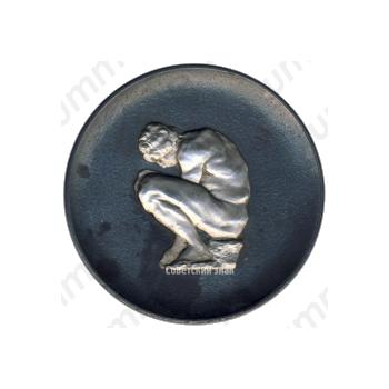 Настольная медаль «Эрмитаж. Ленинград. Скорчившийся мальчик»