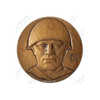 Настольная медаль «30 лет Победе Советского народа в Великой Отечественной войне»