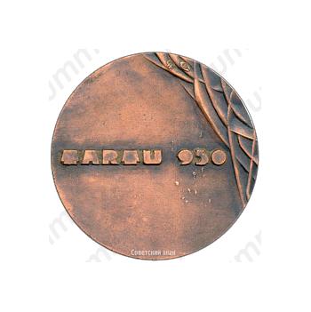 Настольная медаль «950 лет городу Тарту»