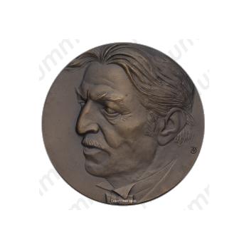 Настольная медаль «Медаль в память Ниязи»