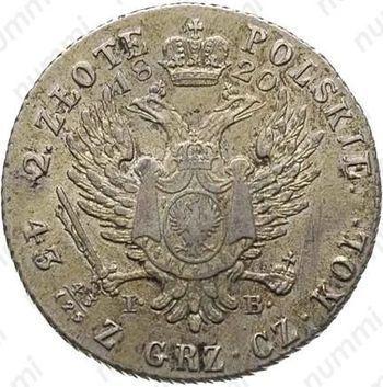 """Серебряная монета 2 злотых 1820, IP, портрет старого образца, аверс - """"Большая голова"""" (реверс)"""