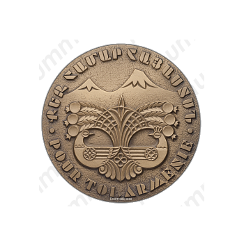 Настольная медаль «Медаль в честь Шарля Азнавура»