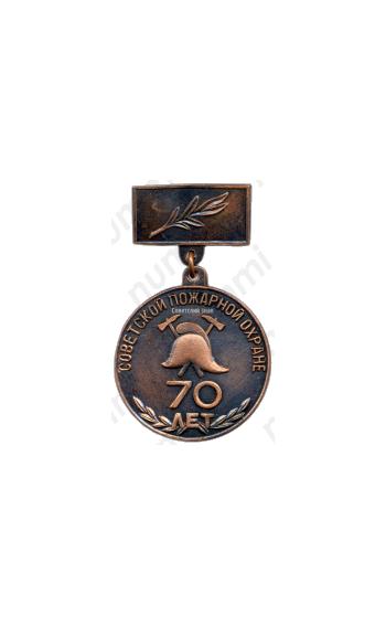 Медаль «70 лет Советской пожарной охране. Карельская АССР»