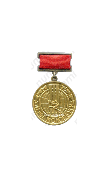 Медаль «III игр молодежи. Москва 1957»