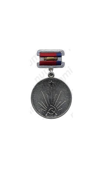 Медаль «Заслуженный работник транспорта РСФСР»