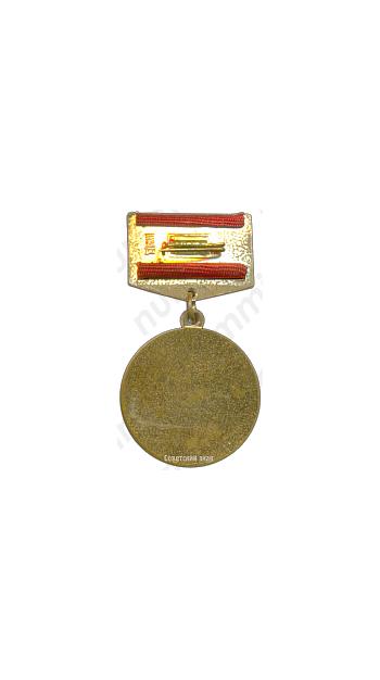 Медаль «50 лет верховному суду СССР»