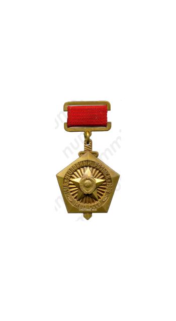 Медаль «70 лет уголовному розыску МВД СССР»